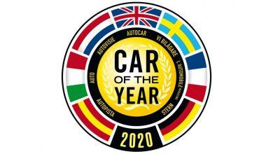 Photo of Εσείς ποιο θα ψηφίζατε για αυτοκίνητο της χρονιάς;