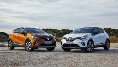 Photo of Αναλυτικά οι τιμές πώλησης του νέου Renault Captur