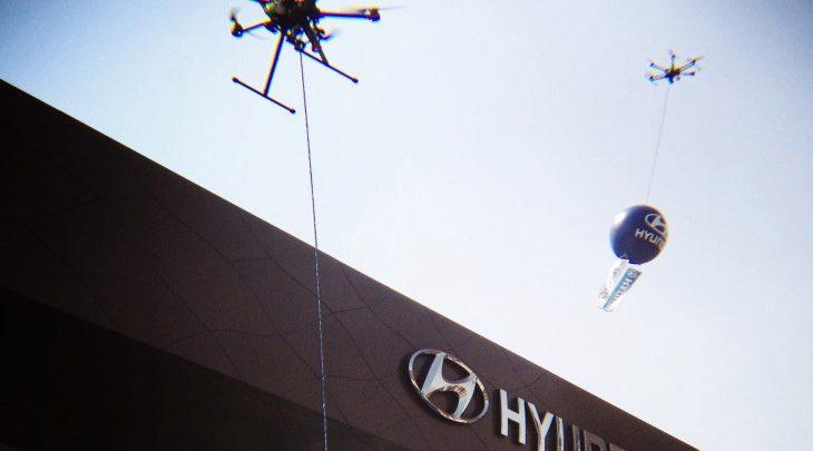 Photo of Η Hyundai αποκτά τμήμα για ιπτάμενα οχήματα!