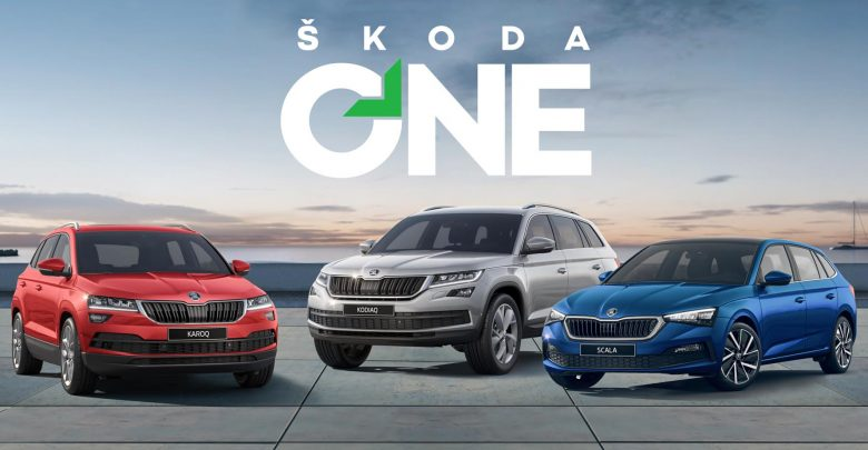 Photo of Νέο πρόγραμμα «SKODA ONE – Καθαρή Αυτοκίνηση»