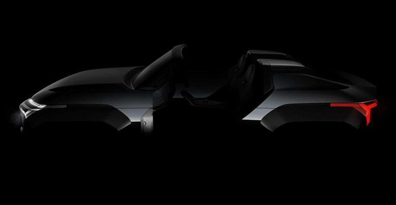 Photo of Το ιδιαίτερο Mitsubishi Mi-Tech Concept