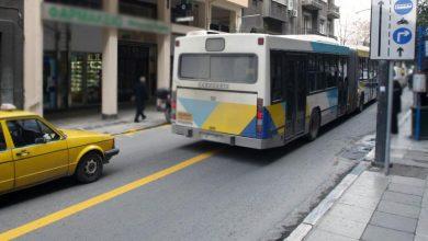 Photo of Προσοχή στις λεωφορειολωρίδες! Επιστρέφουν οι κάμερες και τα πρόστιμα είναι τσουχτερά!