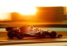 Photo of Δείτε το πρόγραμμα της Formula 1 για το 2020