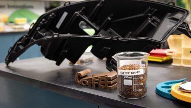 Photo of Ford: Θα κατασκευάζει μέρη του αυτοκινήτου από απορρίμματα καφέ [vid]