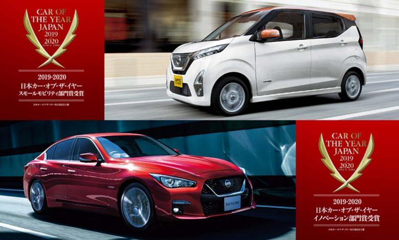 Photo of Tα Nissan Skyline και Dayz απέσπασαν τα βραβεία Japan Car of the Year 2019-2020