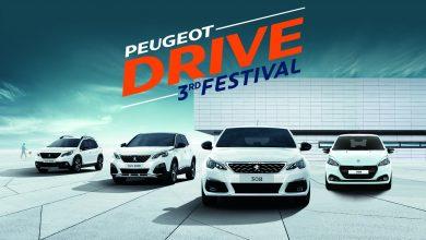 Photo of Φεστιβάλ μεταχειρισμένων από την Peugeot