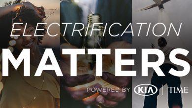Photo of Η Kia παρουσιάζει το νέο «Κέντρο ηλεκτροκίνησης» με την TIME