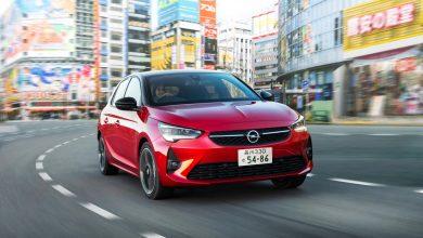 Photo of Η Opel επιστρέφει στην Ιαπωνία από το επόμενο έτος