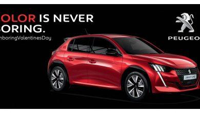 Photo of Δώρα Peugeot για τη γιορτή των ερωτευμένων