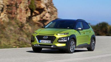 Photo of Hyundai Kona Hybrid με προνομιακό επιτόκιο 3,9%