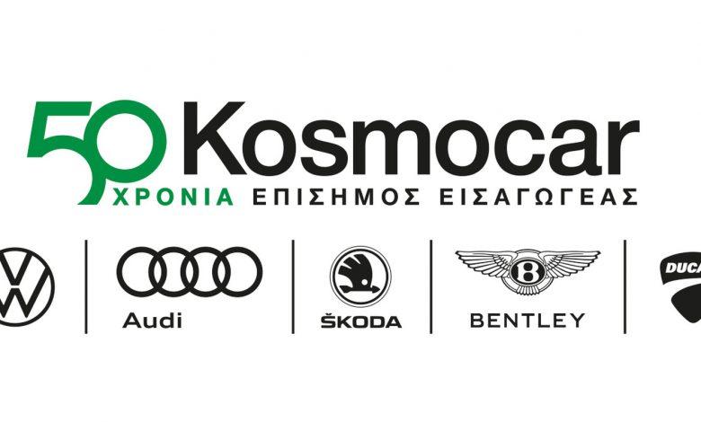 Photo of Kosmocar: Δίπλα στην Πολιτεία για την αντιμετώπιση της κρίσης