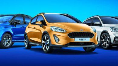 Photo of Ford: Νέο πρόγραμμα με 0% επιτόκιο και 8 χρόνια εγγύηση!