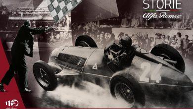 Photo of H ιστορία της Alfa Romeo, 4ο Επεισόδιο: O πρώτος κατασκευαστής που κατακτά πρωτάθλημα της F1