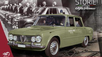 Photo of H ιστορία της Alfa Romeo, 5ο Επεισόδιο: Οι «Γαζέλες» και οι «Πάνθηρες», τα σπορ σεντάν της Alfa Romeo στην υπηρεσία του νόμου