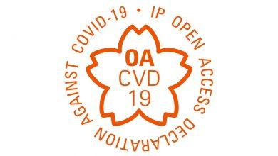 Photo of Nissan: συμμετοχή στο εγχείρημα της «δήλωσης ανοιχτής πρόσβασης IP κατά του COVID-19»
