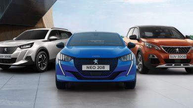 Photo of Καλοκαιρινές προσφορές «Peugeot Summer Sales»