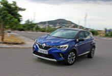 Photo of Renault Captur 1.5 Blue dCi [test drive]