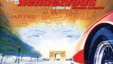 Photo of Νέο «Ραντεβού» με τον Charles Leclerc να οδηγεί Ferrari SF90 [vid]