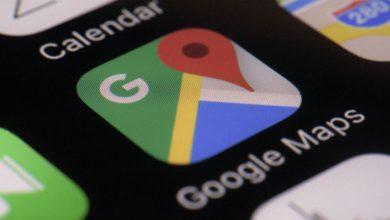 Photo of Google Maps: Με ένα νέο στιλ και γραφικά!