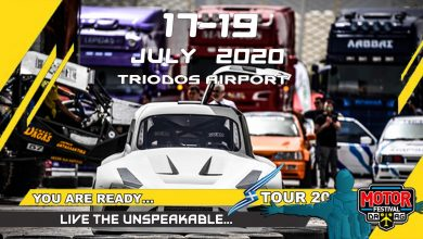 Photo of Από τις 17-19 Ιουλίου στο αεροδρόμιο της Τριόδου στη Μεσσήνη το 17ο Motor Festival!