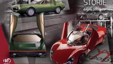 Photo of H ιστορία της Alfa Romeo, 7ο Επεισόδιο: O μύθος των 33 Stradale, Carabo και Montreal!