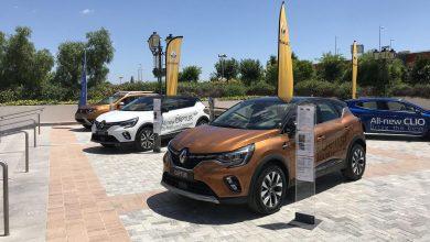 Photo of Όλα τα μοντέλα του Groupe Renault στο McArthurGlen