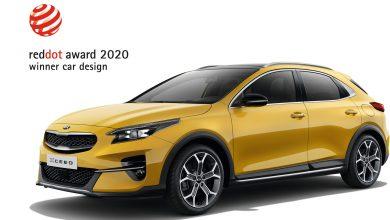 Photo of Βραβείο σχεδιασμού Red Dot Design 2020 για το Kia XCeed
