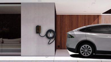 Photo of Φορτιστές στις πολυκατοικίες: Τι θα ισχύει για τα ηλεκτρικά αυτοκίνητα;