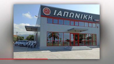 "Photo of Νέο κατάστημα ""ΙΑΠΩΝΙΚΗ"" στην Καλαμάτα!"