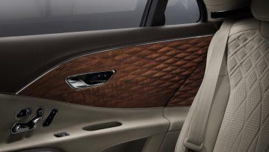 Photo of 3D ξύλινες επενδύσεις από τη Bentley