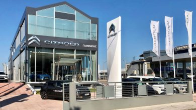 Photo of Citroën: Νέος επίσημος διανομέας και επισκευαστής στη Θεσσαλονίκη