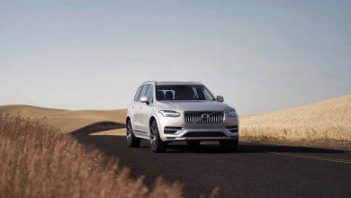 Photo of Volvo Cars: Πράσινο φως για το κλιματικό πλάνο για τη μείωση εκπομπών άνθρακα