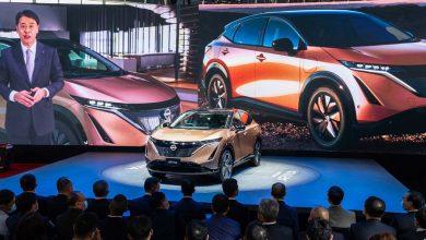 Photo of H Nissan στο σαλόνι αυτοκινήτου Auto China 2020
