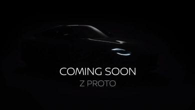 Photo of Nissan Z Proto: Αποκαλύπτεται στις 15 Σεπτεμβρίου! (video)